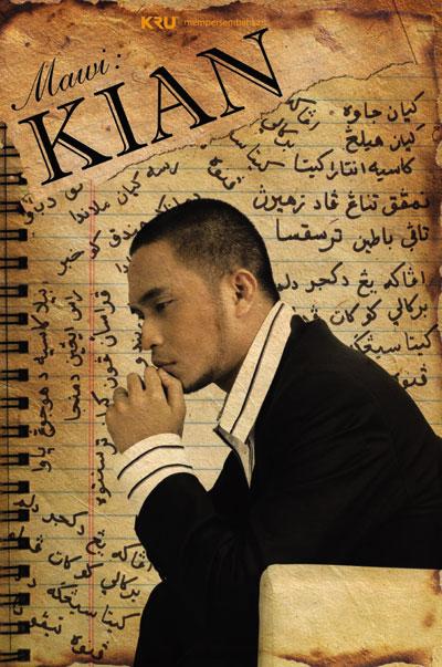 Sebuah kisah cinta islami...