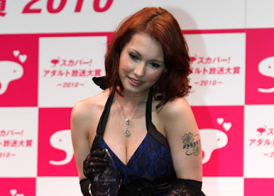 Maria Ozawa is still in porn business
