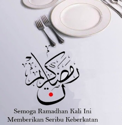 Happy Ramadhan Fasting 2009