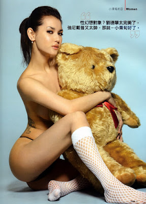 Maria Ozawa on FHM Taiwan – Photo and Video Shoot