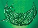 keindahan warna hijau