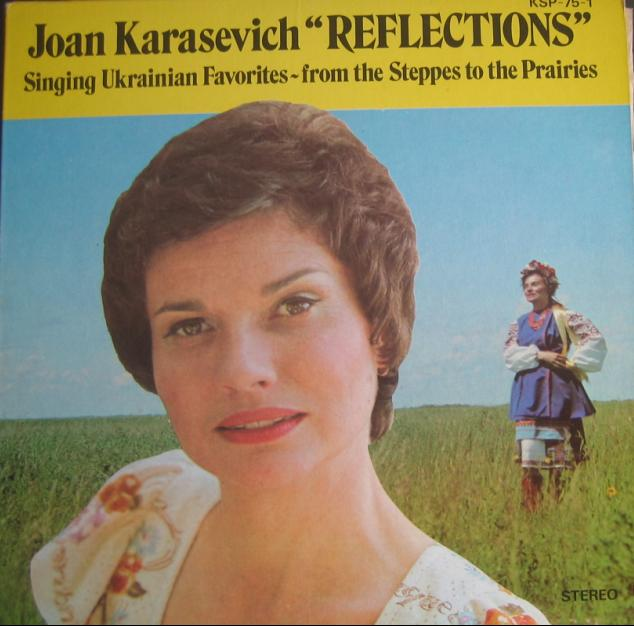 Joan karasevich reflections