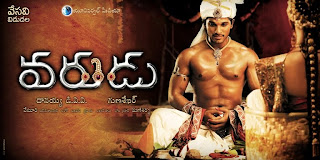 Varudu Telugu Mp3 Songs Free  Download -2010