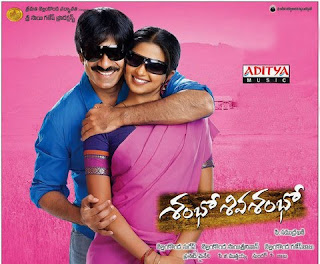 Shambo Shiva Shambo Telugu Mp3 Songs Free  Download -2010