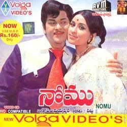 Nomu Telugu Mp3 Songs Free  Download  1976