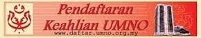 Pendaftaran Keahlian UMNO
