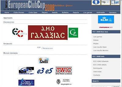 Les sponsors et partenaires du championnat d'europe des clubs d'échecs 2008