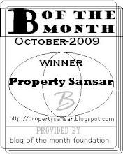 ब्लॉग ऑफ़ द मंथ-