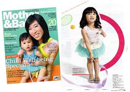 Mother & Baby magazine Sep Issue