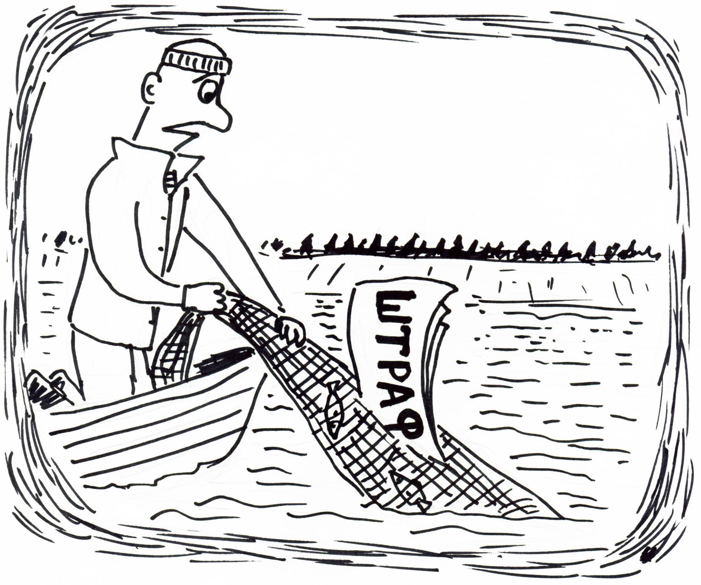 указ 551 правила ведения рыболовного хозяйства и рыболовства в беларуси