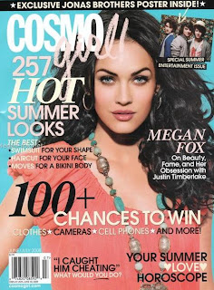 Megan Denise Fox Cosmogirl June July 2008 Covergirl