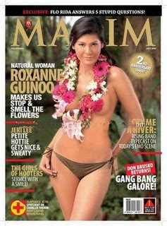 Roxanne Guinoo Topless Maxim July 2008 Covergirl