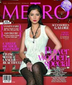Angel Locsin - Metro October 2008