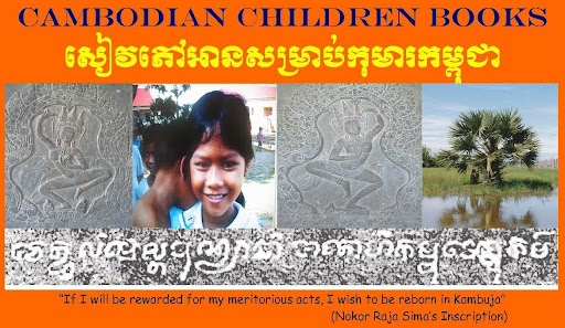 Cambodian Children Books
