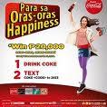 Coke TEXT Promo ( January 2010)