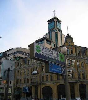 globe bookstore metrograd kiev