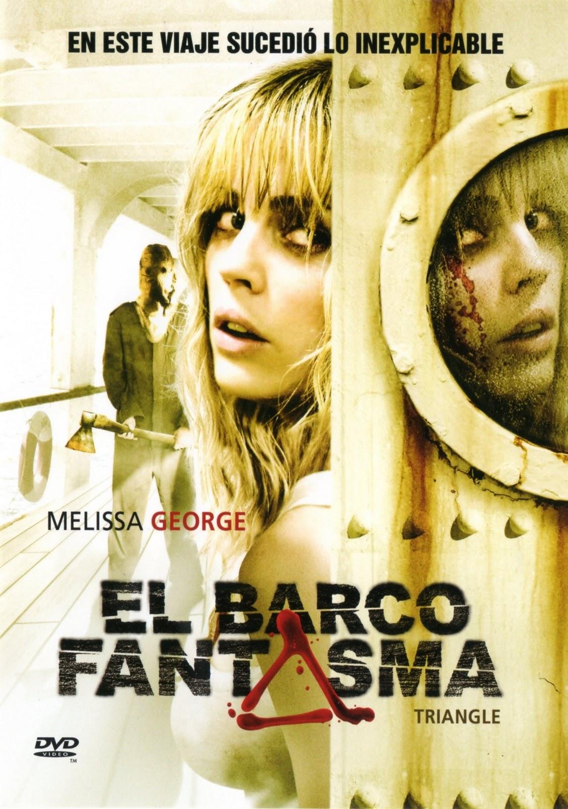 http://1.bp.blogspot.com/_hR2eNBKDyvc/TSpWh0pzoEI/AAAAAAAAAEU/QhfPm2mz2CA/s1600/El+Barco+Fantasma.jpg