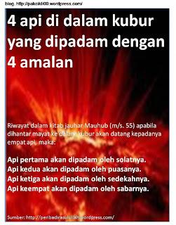 http://1.bp.blogspot.com/_hRcQVRIkuTc/TSwk6aP5UjI/AAAAAAAABWA/fBmJUWvJ0Fs/s1600/4-api-di-dalam-kubur-yang-dipadam-dengan-4-amalan.jpg