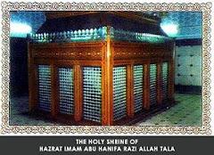 Makam Abu Hanifa