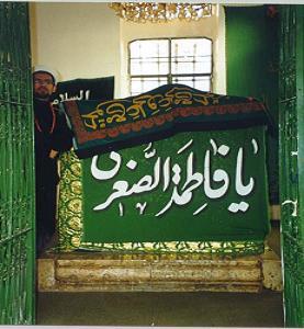 Makam fatimah al-Zahra