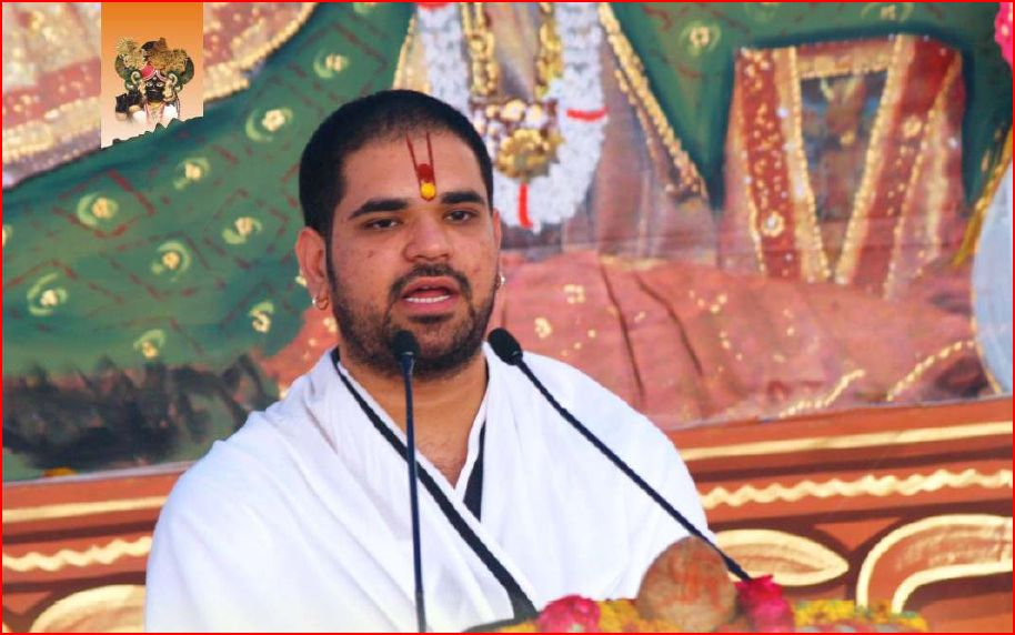 Shri Mridul Krishna Shastri Bhajans List - Bhajan Download Lyrics