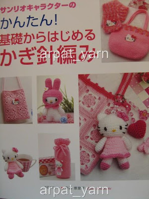 Hello Kitty Melody crochet pattern book is written by Eriko Teranishi.
