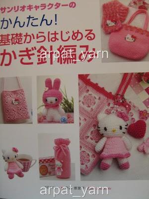 Addi Turbo Vs Addi Premium Knitting Blog Sanrio Hello Kitty Melody