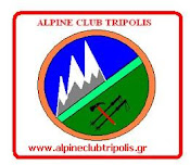 ACT - ALPINE CLUB TRIPOLIS