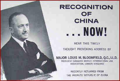 chinanow%20(2).JPG