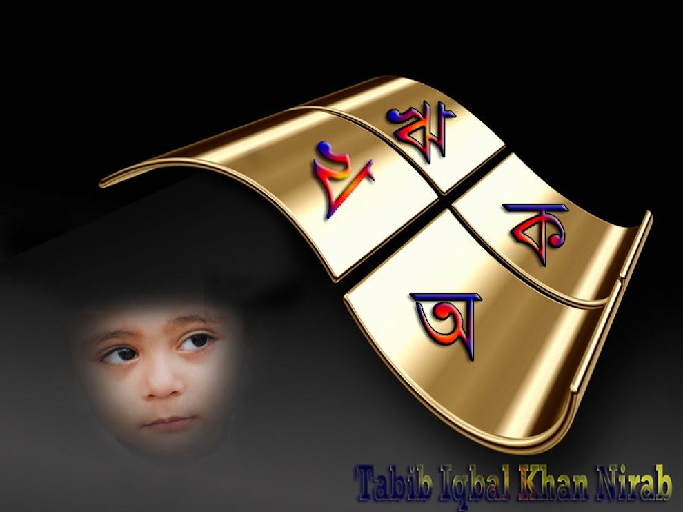 TABIB IQBAL KHAN (NIRAB)