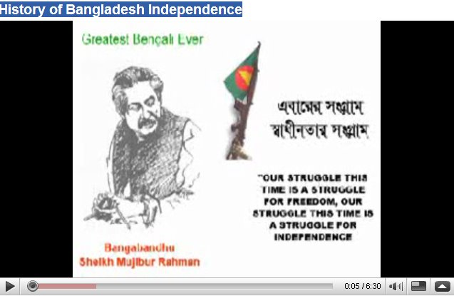 History of Bangladesh Independence