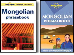 """Мongolian Phrasebook"" J.Bat-Ireedui, A J Sanders, with Lonely Planet"