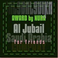 Award dari NURA