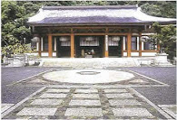 Templo del Monte Kurama