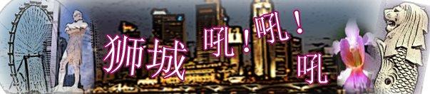 新加坡国际广播电台