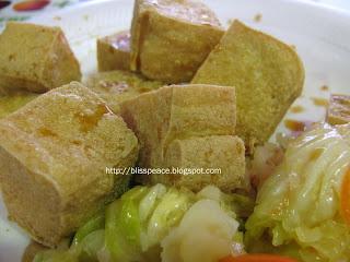 Fermented tofu