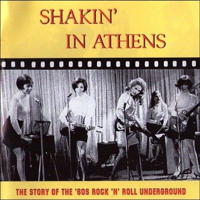 external image Shakin+in+Athens.jpg