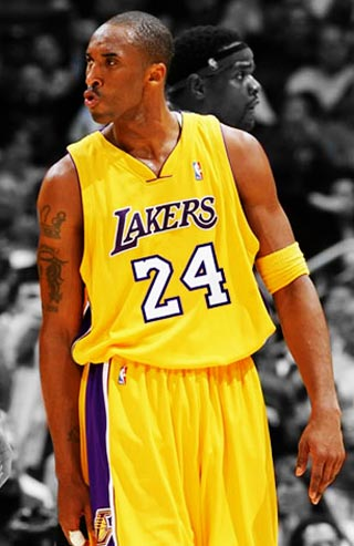 kobe bryant basketball best star