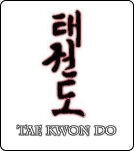 http://1.bp.blogspot.com/_hkDOuRw3AGE/SQXGDVSQphI/AAAAAAAABCg/4YGs0rHz-B8/s400/TaeKwonDo_Logo.jpg