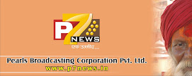 P 7 News Channel