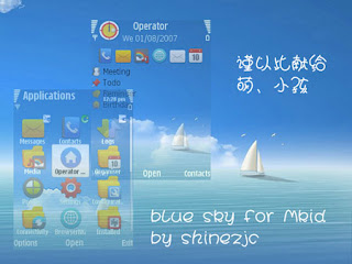 N82 theme