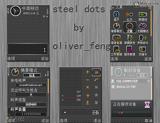 s60v3 theme Steel dots by Oliver_feng
