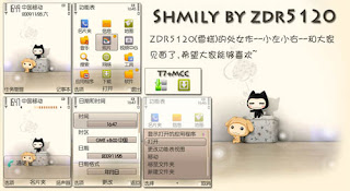 Shmily by zdr5120 symbian phone themes