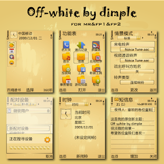 Theme for Nokia S60v3 phone Off white by dimple
