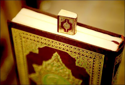 SmallestHandwrittenHolyQuranintheWorld2 - World's Smallest  Holy Quran