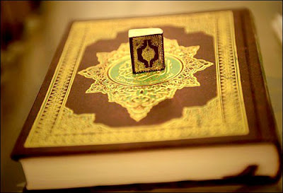 SmallestHandwrittenHolyQuranintheWorld3 - World's Smallest  Holy Quran