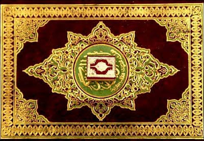 SmallestHandwrittenHolyQuranintheWorld4 - World's Smallest  Holy Quran