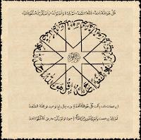 Emash Art Calligraphy Al+ikhlas