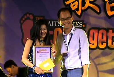 Karen Lin Xiao Ting 林晓婷 - Getai Awards 歌台大奖 was awarded 2009 STOMP Getai Best Seventh Month 'Pao Tai' Female Artiste Award - 2009 STOMP 歌台大奖 最佳跑台歌手奖 to honour their effort throughout the year on Getai 歌台 stage and are awarded by STOMP Getai Award - STOMP 歌台大奖.