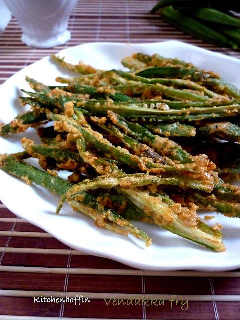 Vendakka Fry / Okra Fry / Ladies finger fry